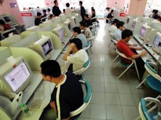 Φωτογραφία για Nεαρός πέθανε σε Internet καφέ της Ταϊβάν, μετά από 40 συνεχείς ώρες βιντεοπαιχνιδιού