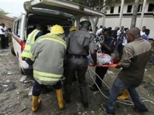 Φωτογραφία για Έκρηξη συγκλόνισε την πόλη Τζος της Νιγηρίας