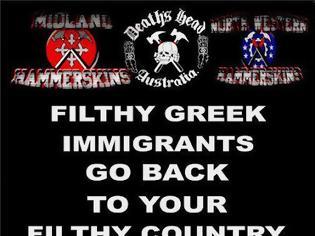 Φωτογραφία για Κοινοποιήστε το: ψεύτικο flyer από την εγχώρια antifa για βρωμερούς Έλληνες