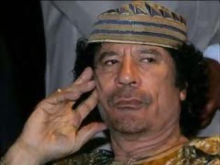 Φωτογραφία για VIDEO-ΣΟΚ: Βίντεο με τη σορό του Καντάφι