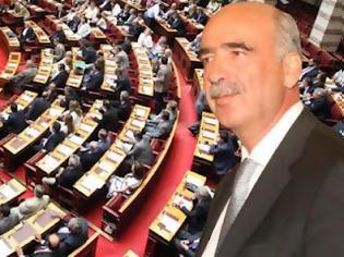 Φωτογραφία για Δεν κλείνει το κανάλι της Βουλής