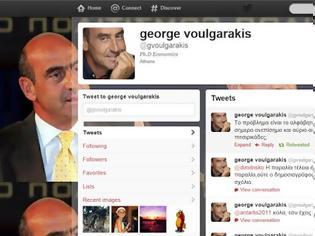 Φωτογραφία για Σημαντικό σχόλιο για τα φωνήεντα από τον Βουλγαράκη στο Twitter