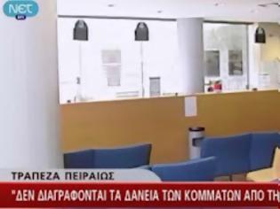 Φωτογραφία για Δείτε πόσα χρωστάνε οι σωτήρες μας ΠΑΣΟΚ-ΝΔ-ΣΥΡΙΖΑ και ΚΚΕ..