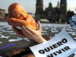 Φωτογραφία για «Έκτρωση μετά τη γέννηση» ή «Βρεφοκτονία» η νέα μόδα που θέλει να επιβάλει η Νέα Τάξη!