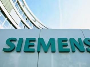 Φωτογραφία για «Παράνομος» για ΣΥΡΙΖΑ και ΑΝ.ΕΛ. ο εξωδικαστικός συμβιβασμός με τη Siemens