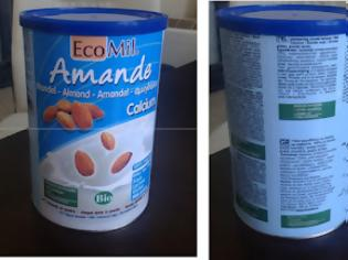 Φωτογραφία για Ανακλήθηκε γάλα σε σκόνη από τον ΕΦΕΤ
