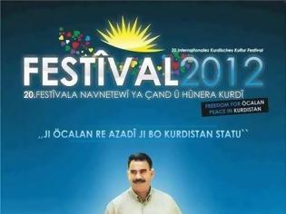 Φωτογραφία για 20ème Festival kurde international