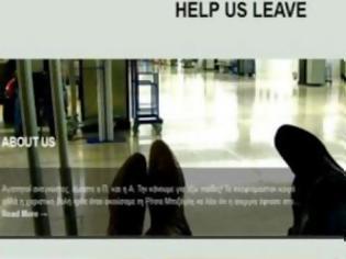 Φωτογραφία για Ζευγάρι Ελλήνων: Βοηθήστε μας να φύγουμε
