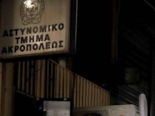"""Φωτογραφία για Κάνουν """"έξωση"""" στο Α.Τ. Ακρόπολης!"""