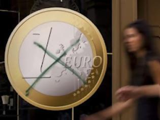 Φωτογραφία για Εγκλωβισμένες τράπεζες και οικονομίες