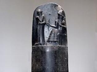 Φωτογραφία για Η μακρά παράδοση της ακύρωσης του χρέους στην Μεσοποταμία και την Αίγυπτο, από την 3η έως την 1η χιλιετία π.Χ.