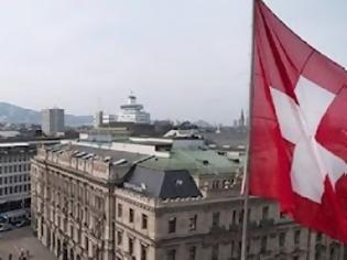 Φωτογραφία για Στην τελική ευθεία η συμφωνία για τις «ελβετικές» καταθέσεις