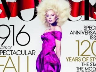 Φωτογραφία για Οι αρετουσάριστες φωτογραφίες της Lady Gaga από φωτογράφιση στην Vogue