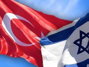 Φωτογραφία για Οι εξελίξεις στη Μέση Ανατολή φέρνουν πιο κοντά Τουρκία - Ισραήλ;