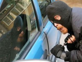 Φωτογραφία για Θεσσαλονίκη: Βρήκε τον κλέφτη την επόμενη μέρα!