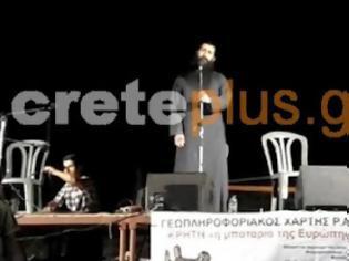 Φωτογραφία για H ερμηνεία του Κρητικού ... παπά που μάγεψε τον κόσμο [video]