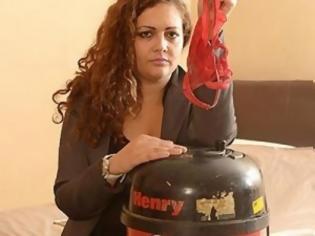 Φωτογραφία για Πήγε την ηλεκτρική της σκούπα για επισκευή και ανακάλυψε πως την απατά ο άντρας της…