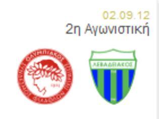 Φωτογραφία για OΛΥΜΠΙΑΚΟΣ - ΛΕΒΑΔΕΙΑΚΟΣ 2-0 (Σιόβας 5' , Djebbour 38')