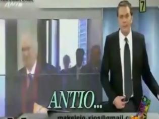 Φωτογραφία για VIDEO: Έκκληση του Ράδιου Αρβύλα: Φέρτε πίσω τον Στέφανο Χίο!