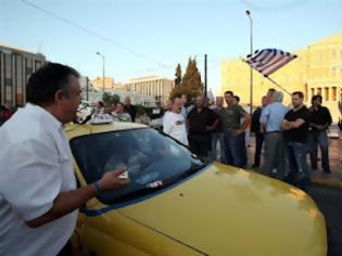 Φωτογραφία για Σήμερα κληρώνει για την απελευθέρωση των ταξί