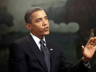Φωτογραφία για Oμπάμα: Προτεραιότητα η ειρήνη στη Μ. Ανατολή