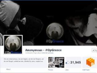 Φωτογραφία για Η νέα ιστοσελίδα δραστηριοποίησης των Ελλήνων Anonymous!