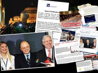Φωτογραφία για Zητάει συγνώμη η τουρκική εφημερίδα που έγραψε ότι πουλάμε το 33% της ελληνικής γης!