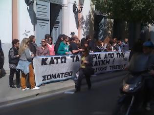 Φωτογραφία για Η Εθνική ανάδοχος Τράπεζα, σύμφωνα με όλες τις ενδείξεις - Στους δρόμους της Πάτρας οι εργαζόμενοι της Αχαϊκής, με συνθήματα κατά του λουκέτου