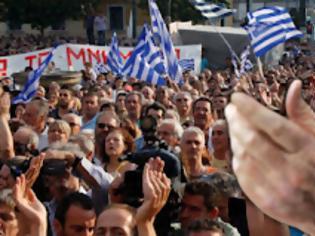 Φωτογραφία για Ο Μίκης Θεοδωράκης διαψεύδει...
