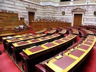 Φωτογραφία για Αναδρομική φορολόγηση σε κεφάλαια εξωτερικού προτείνουν 27 βουλευτές