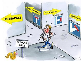 Φωτογραφία για Το σταυροδρόμι των εκλογών