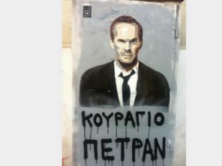 Φωτογραφία για Ο Πέτρος Κωστόπουλος έγινε γκραφίτι στο Κολωνάκι