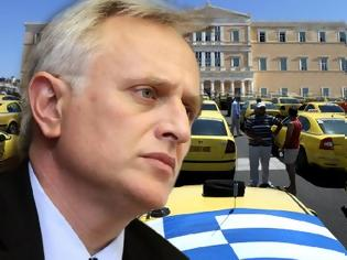 Φωτογραφία για Καταψήφισε το νομοσχέδιο για τα ταξί ο Γ. Ραγκούσης