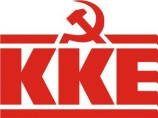 Φωτογραφία για KKE:ΓΙΑ ΤΗ ΣΥΖΗΤΗΣΗ ΣΧΕΤΙΚΑ ΜΕ ΤΙΣ ΕΚΛΟΓΕΣ