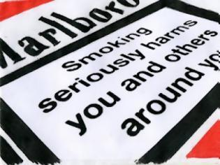 """Φωτογραφία για Θα """"βγάζουν μάτι"""" οι νέες ετικέτες στα πακέτα τσιγάρων"""