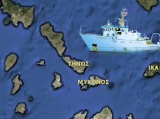 Φωτογραφία για Ανενόχλητο έφτασε μέχρι Τήνο-Μύκονο το Koca Piri Reis ψάχνοντας (;) για ... πετρέλαιο!