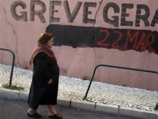 Φωτογραφία για Γενική απεργία ενάντια στη λιτότητα