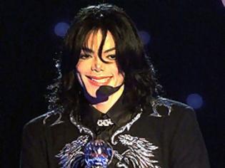 Φωτογραφία για Προς πώληση η έπαυλη του Michael Jackson