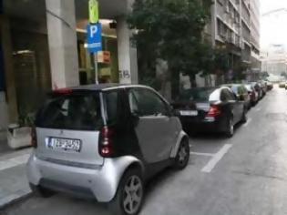 Φωτογραφία για Είχαν ρημάξει τα εκδοτήρια εισητηρίων ελεγχόμενης στάθμευσης