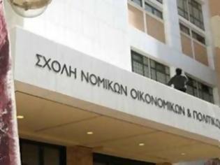 Φωτογραφία για Έκλεισαν «προληπτικά» τη Νομική Σχολή..
