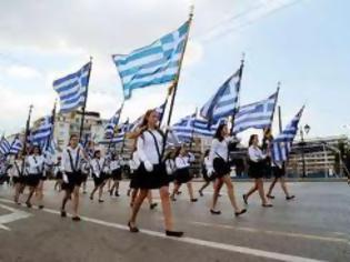 Φωτογραφία για Παρέλαση 25ης Μαρτίου 2012