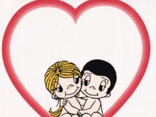 Φωτογραφία για Όταν τα παιδιά μάς λένε «Τι είναι αγάπη»!