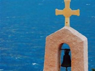 Φωτογραφία για 66χρονος είχε ρημάξει τις εκκλησίες σε Πάρο και Νάξο