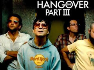 Φωτογραφία για Η Warner Brothers ανακοίνωσε το Hangover part 3