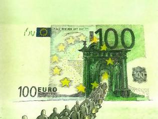 Φωτογραφία για Μια Ευρώπη αιχμάλωτη των τραπεζών