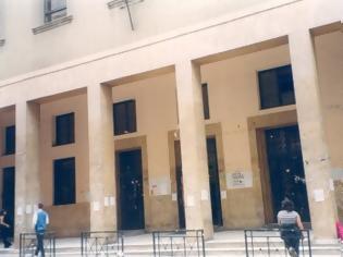Φωτογραφία για Κλείνει η Νομική Σχολή Αθηνών!