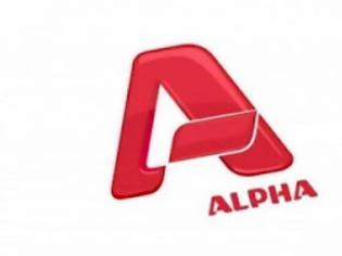 Φωτογραφία για Πέρυσι κόπηκε φέτος επιστρέφει επιτυχημένη εκπομπή στον Alpha!