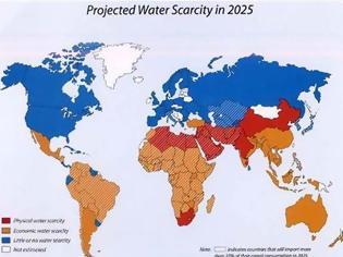 Φωτογραφία για «Bλέπουν» πολέμους για το νερό στο μέλλον