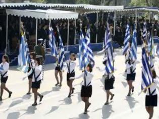Φωτογραφία για Παρέλαση με δρακόντεια αστυνομικά μέτρα την Κυριακή