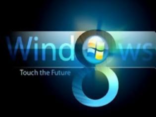 Φωτογραφία για Bloomberg: Τα Windows 8 θα κυκλοφορήσουν τον Οκτώβριο